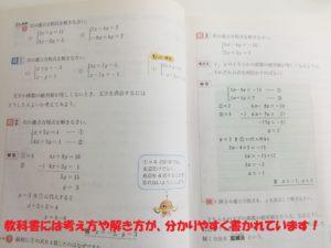 数学定期テスト対策