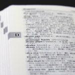英和辞典を活用しよう!